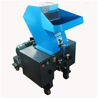 PE-180F求购铁质塑料胶粗碎机