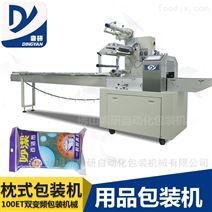 香皂包装机械