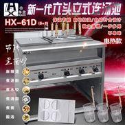 六头电热立式煮面炉连汤池