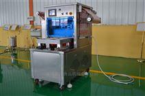 藕片盒式真空气调包装机