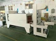 FQL-450A-厂家直销 全自动热收缩膜包装机