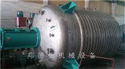 供应广东搅拌设备 搅拌反应釜 混合设备订做