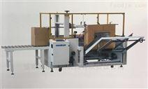 厂家热销自动化纸箱开箱机