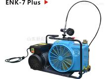 蚌埠供应德国宝华品质美瑞格斯高压充气泵