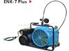 蚌埠供應德國寶華品質美瑞格斯高壓充氣泵