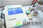 茶叶水活度测量仪功能及参数