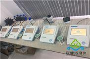 烘焙糕点水活度测定仪价格及应用