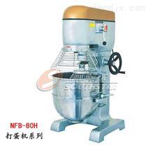 赛思达打蛋机NFB-80H商用80升容量厂家直销