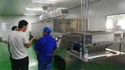 微波调味品杀菌设备 香辛料微波杀菌机