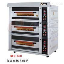 赛思达燃气烤箱NFR-60H豪华仪表版厂家直销