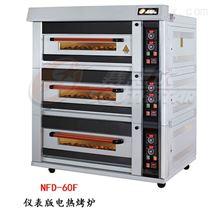 赛思达电烤箱NFD-60F豪华型仪表版厂家直销