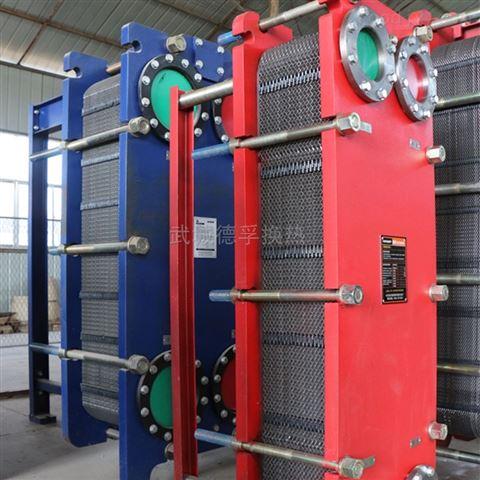 山西太陽能冷凍液供暖用可拆式板式換熱器
