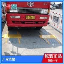 查超載地磅/便攜式稱重儀軸重秤-廣州站