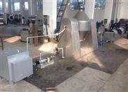 SZG系列-双锥回转真空干燥机
