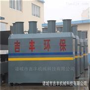 吉豐科技專業出售屠宰廢水處理設備