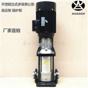 65CDLF32-70 15KW立式多级离心泵 高压泵