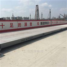 上海地磅秤厂100t电子汽车衡