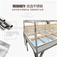 手工揭皮高效率厚薄均匀腐竹机生产流程