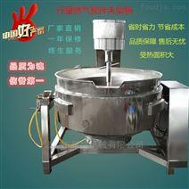 豆沙莲蓉酱料不锈钢搅拌炒锅商用