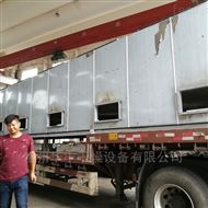 DWT中草药专用带式干燥机