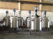 供应高速搅拌反应釜 纸品胶成套生产设备