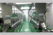 潤邦干燥丸劑專用臥式沸騰干燥機