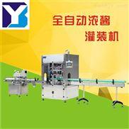 酱类食品灌装机,重庆酱料灌装生产线