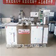 大型豆腐机商用浆渣自动分离、全自动豆腐机财顺顺生产厂家