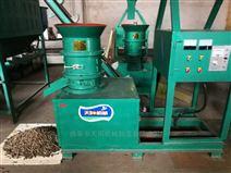 农作物燃料颗粒机秸秆木屑颗粒设备