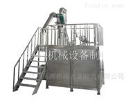 花生低温超细粉碎机,油性物料磨粉机