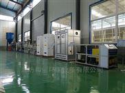 水厂杀菌消毒设备电解盐次氯酸钠发生器厂家
