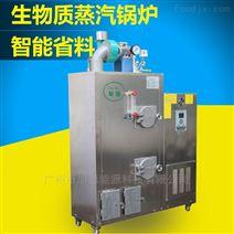 100公斤生物化工蒸汽发生器锅炉