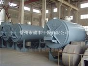 ZPG-颜料耙式干燥机