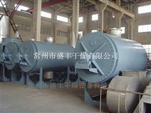 羧甲淀粉钠耙式干燥机