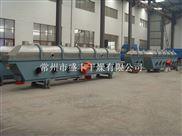 ZLG-催化剂颗粒烘干机/振动流化床干燥设备