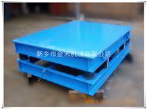 水泥构件模具水泥振动平台