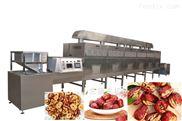 紅棗低溫烘焙熟化機器,微波紅棗片烘干機器