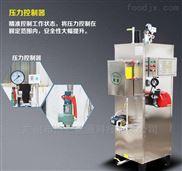 100公斤燃气蒸汽发生器工作原理
