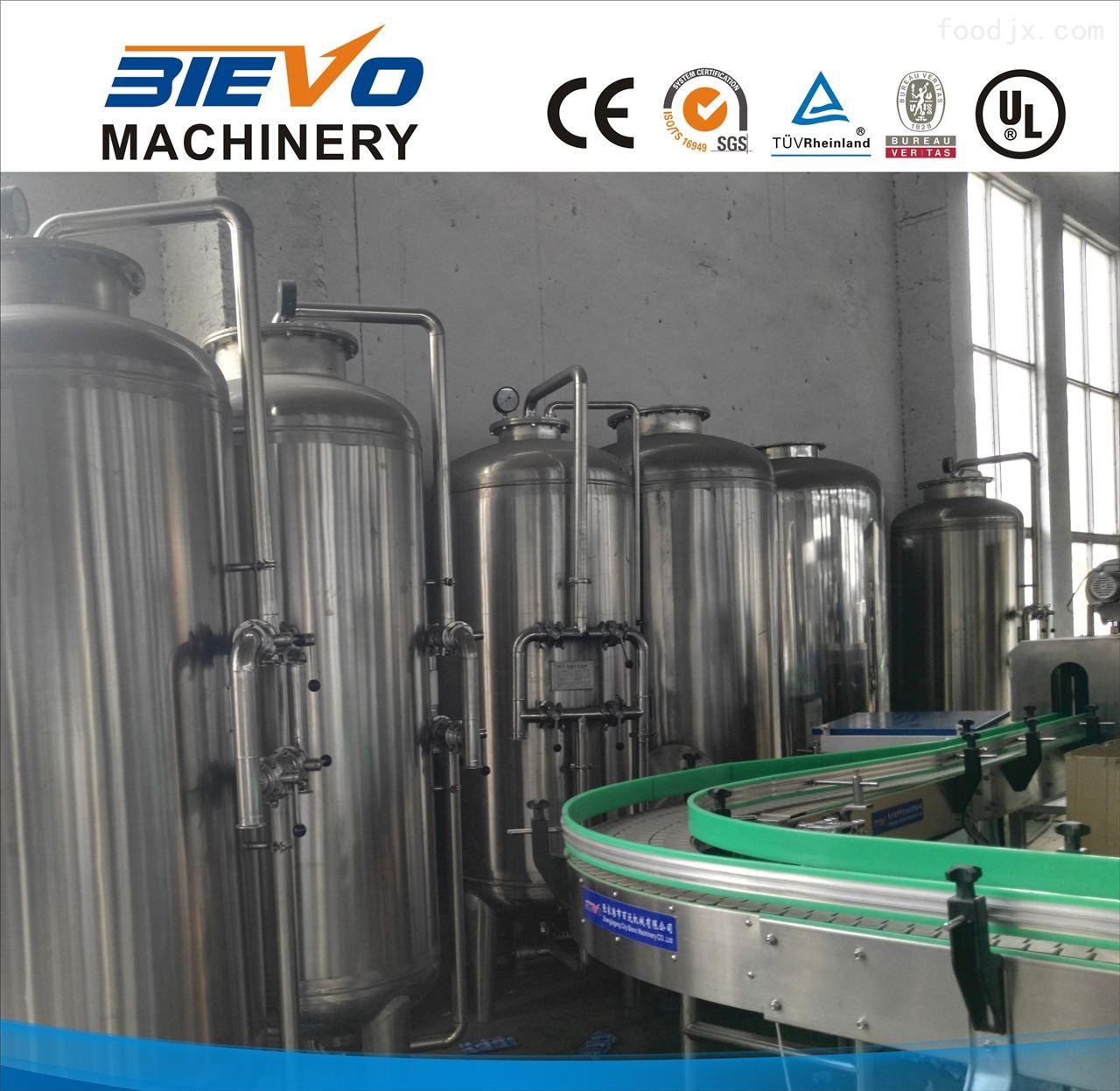 水净化系统_水处理设备净化系统-食品机械设备网
