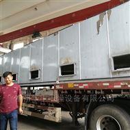 DWT百合专用烘干机厂家-华丰干燥