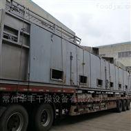 DWT葛根淀粉烘干机专业生产厂家