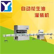 花生油灌装机,重庆灌装生产线厂家