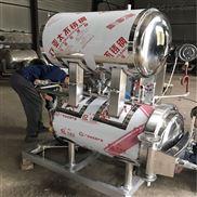 500-高溫高壓殺菌鍋 常年供應食品滅菌機
