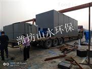 广东东莞养猪场污水处理设备工艺说明