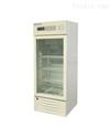 BYC-160醫用冷藏箱報價2-8℃