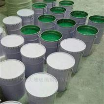 甘肃武威电厂烟卤内壁专用涂料,防腐优异