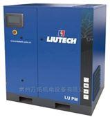 22KW永磁变频空压机螺杆空气压缩机