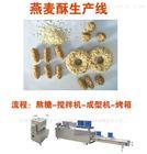 燕麦酥生产线