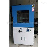 DZF-6090真空干燥箱耐用促销