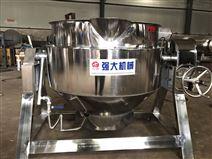 厂家直销煮豆干专用夹层锅